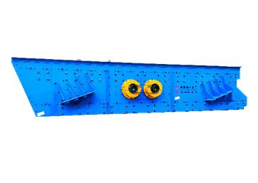 vibratory-screen-2